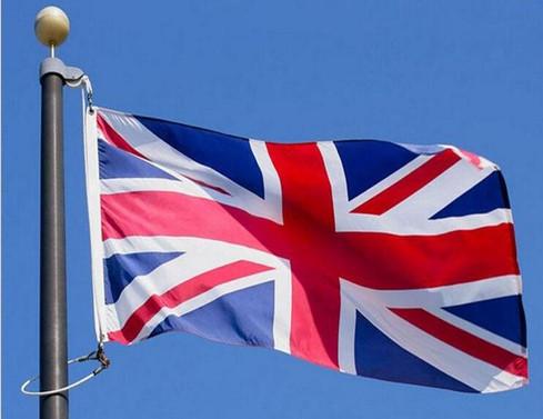 İngiltere'den Suriye'ye askeri müdahale kararı