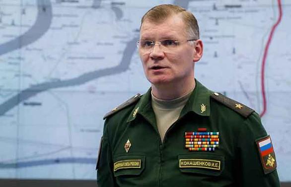 Rusya: Kimyasal saldırı iddiasının arkasında İngiltere var