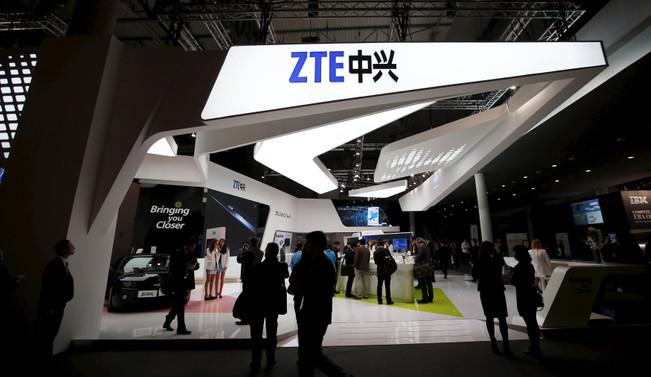 ABD'den Çinli teknoloji devine 7 yıl yasak