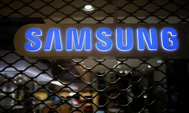 Samsung Electronics'ten rekor kâr