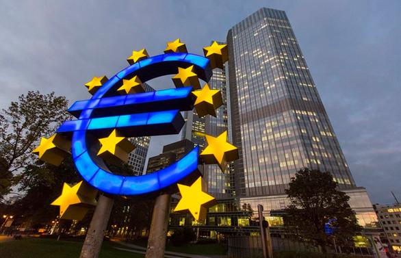 Avrupa Merkez Bankası, faiz oranını değiştirmedi