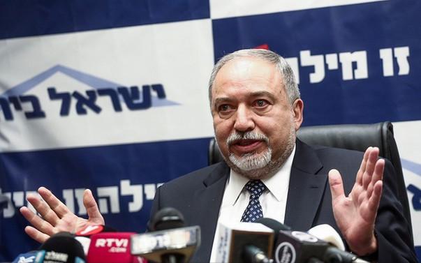 İsrail Savunma Bakanından İran'ı vururuz açıklaması