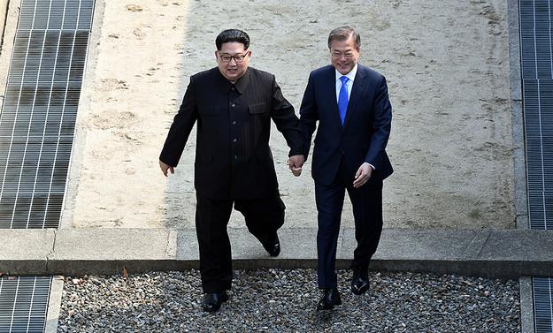 Kore'de tarihi zirve