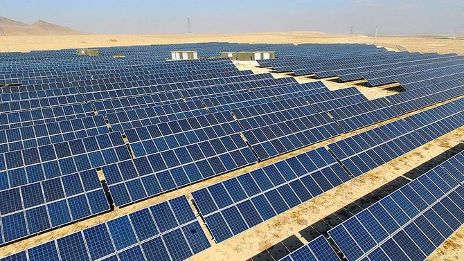 Türkiye'nin güneşine 1 milyar dolar