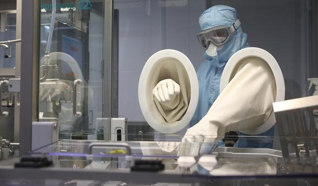 Abdi İbrahim yeni ilaç tesisini açtı