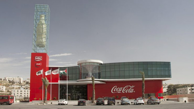 Coca-Cola Filistin'de yatırımlarına devam ediyor