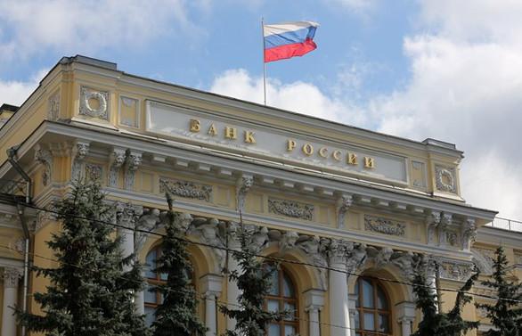 Rus ekonomisinde büyüme yüzde 1'e düşebilir