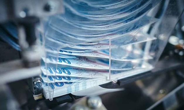 Bankaların faiz geliri 73.6 milyar TL