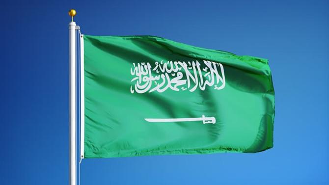 Suudi Arabistan'dan ilk kadın ticari ataşe