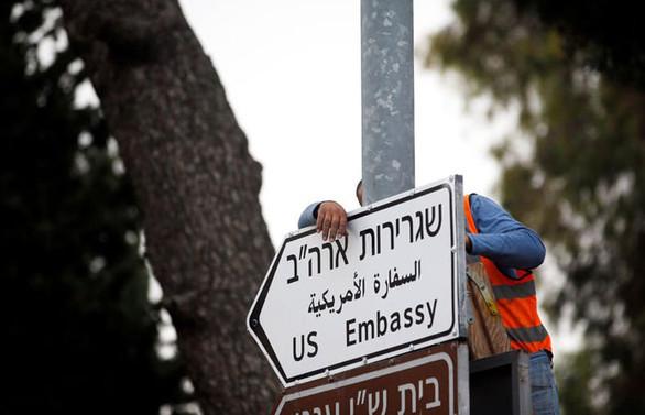 Kudüs'e ABD Büyükelçiliği levhaları yerleştirildi