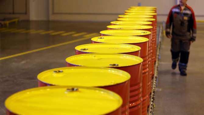 Brent petrolün varili 75,66 dolar