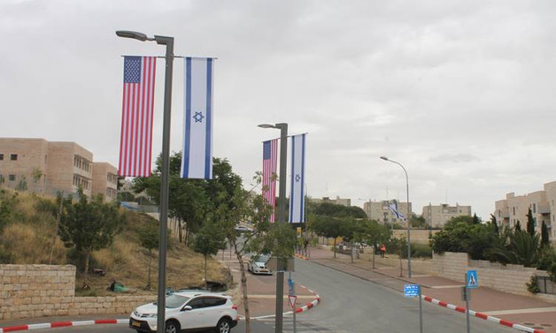 ABD'nin Kudüs'teki elçilik açılışı için davetiyeler gönderildi