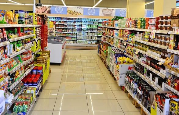Şok'un halka arz fiyatı indirildi, talep toplama süresi uzatıldı