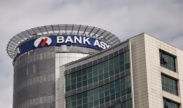 Bank Asya'nın iki elektrik santrali satışa çıkarıldı
