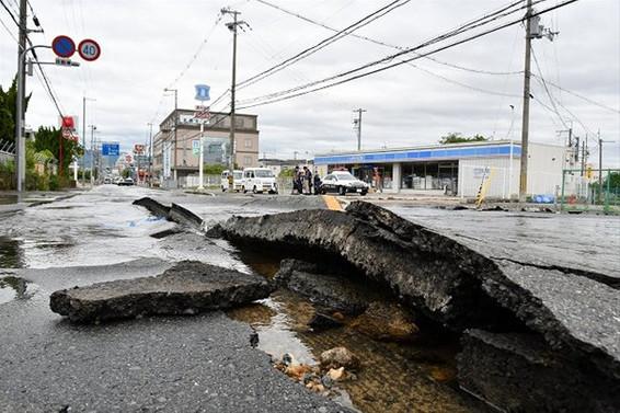 Japonya'da deprem: Ölü ve yaralılar var