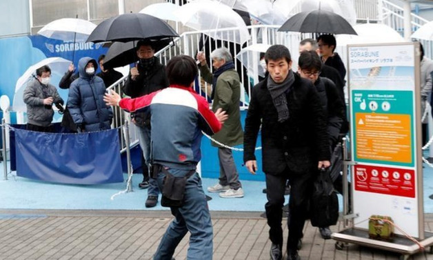 Japonya füze savunma tatbikatını iptal etti