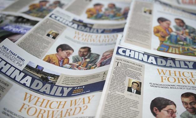 Çin basınından ABD'ye suçlama