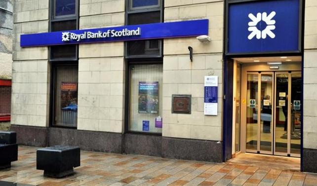 İngiltere'ye RBS'yi kurtarmanın bedeli 2.7 milyar dolar oldu