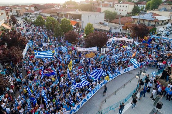 "Yunanistan'da ""Makedonya Yunanistan'dır"" mitingleri"