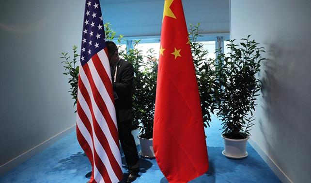 Çin'den ABD'nin tarife artışına itiraz