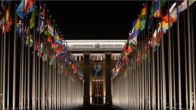 BM, Suriye Anayasa Komitesini eylül ayında kurmayı hedefliyor