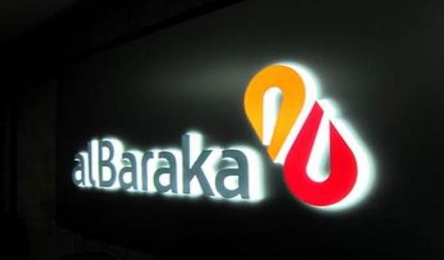 Albaraka Türk, 275 milyon TL'lik kira sertifikası ihraç etti