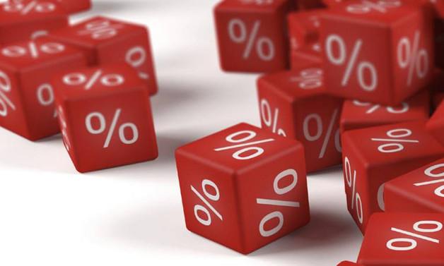 JP Morgan, enflasyon beklentisini yükseltti