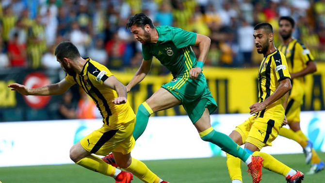 Fenerbahçe Cocu'yla ilk sınavını verdi