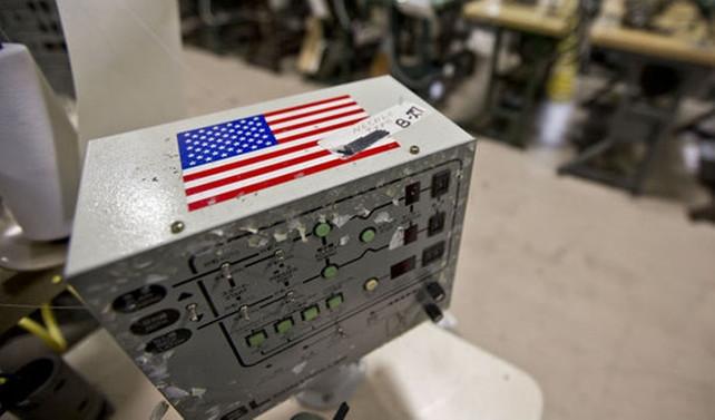 ABD'de imalat sanayi PMI beklentiyi karşılamadı