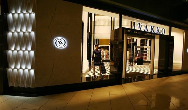 Vakko ile Credit Suisse arasındaki sözleşme sona erdi