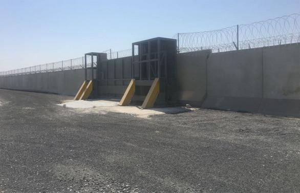 888 kilometrelik güvenlik duvarı tamamlandı