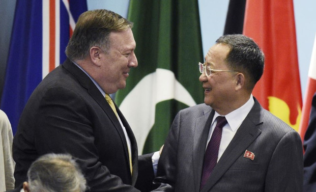 Kuzey Kore: Tek taraflı nükleer silahsızlanma istemiyoruz