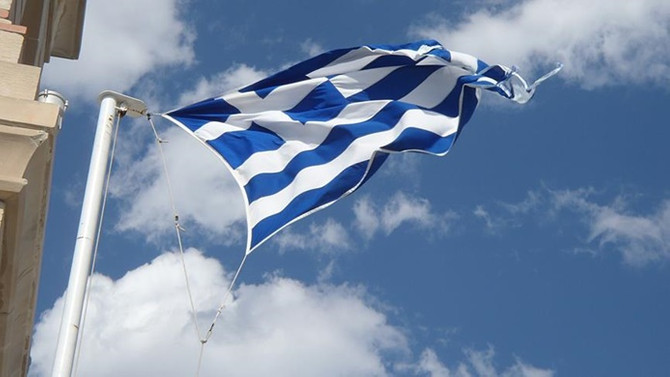 Yunanistan, 17 Kasım terör örgütünden birini daha açık cezaevine gönderdi