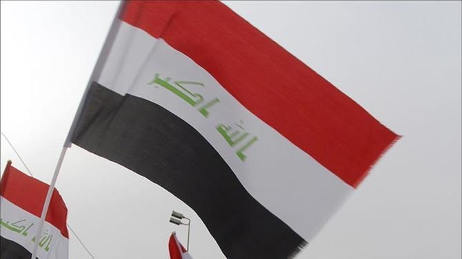 Irak'tan ABD'nin İran'a yaptırımına ilk tepki