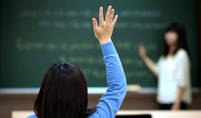 Ücretli öğretmen atama sonuçları açıklandı