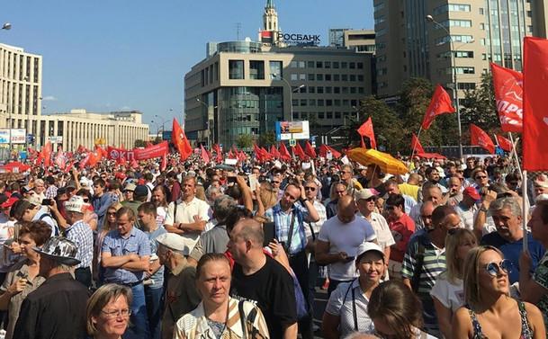 Rusya'da emeklilik reformu protesto edildi