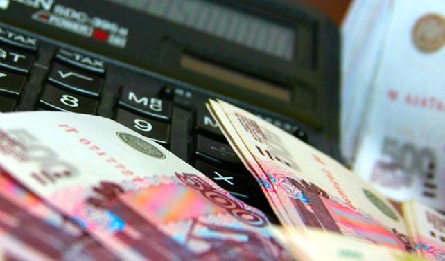 Rusya'da enflasyon bekleyişleri hafif yükseldi