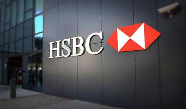 HSBC'den dijitale yarım milyarlık yatırım