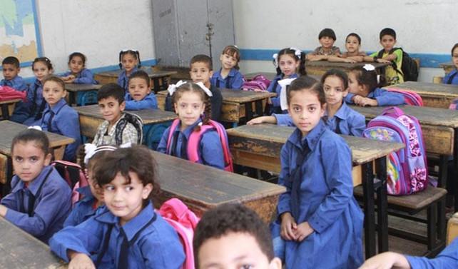Kuveyt'te klima sistemi arızalandı, okullar tatil edildi