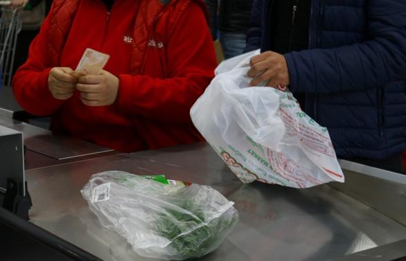 Belediyelere plastik poşet genelgesi