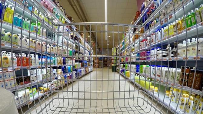 ABD'de enflasyon aralıkta geriledi