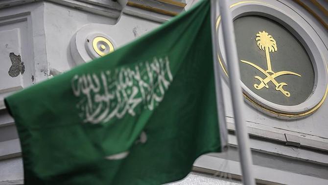 Suudi Arabistan'a nükleer reaktör için 5 ülkeden teklif