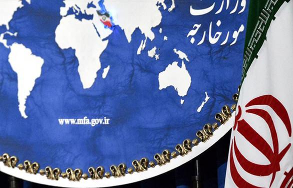 İran'da ABD adına çalışan casusa idam cezası