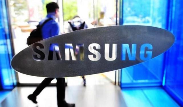 Samsung'dan 'İnterneti Tadında Kullan' çağrısı