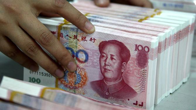 Ifo: Yuandaki devalüasyon Avrupa'ya yarıyor