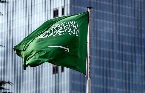 Suudi Arabistan G20'de global ekonomiyi etkileyebilir