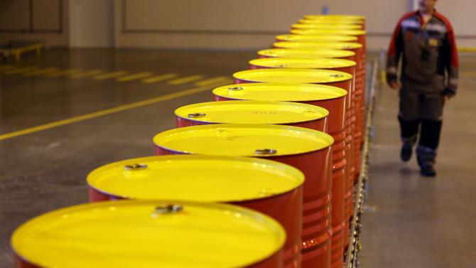 Brent petrolün varili 62 doların hemen altında