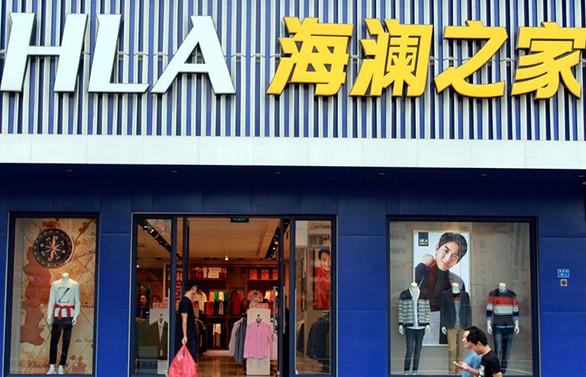 Çinli markalar ABD'li marka devlerini geride bıraktı