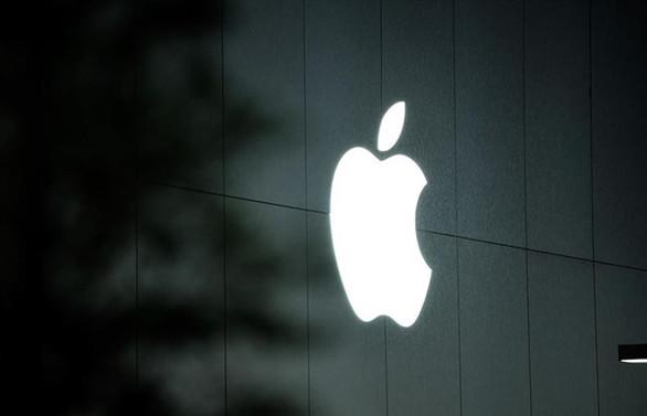 Apple, Rusya'nın talebiyle Kırım haritasını değiştirdi
