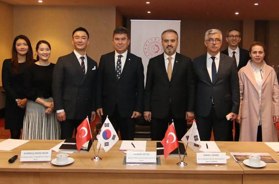 Güney Koreli firma ile yatırım görüşmeleri devam ediyor